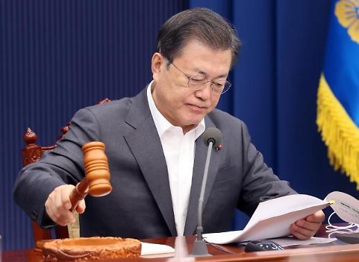 韩政府提高农产品礼物限额刺激消费