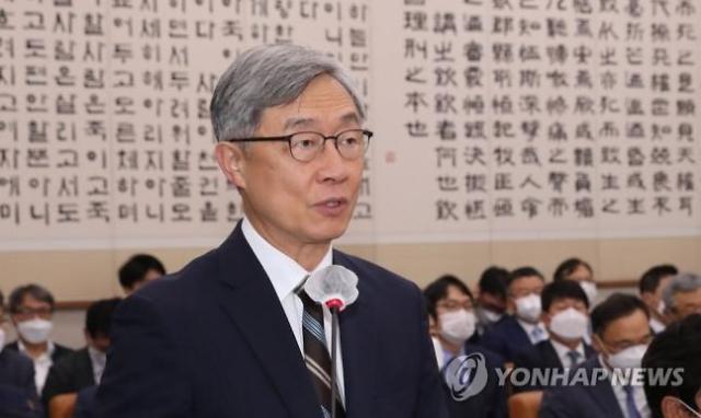 文대통령 입양 취소 발언 논란서 언급된 최재형 감사원장