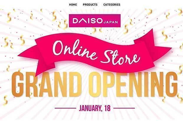 [NNA] 다이소 싱가포르, 온라인 판매 개시