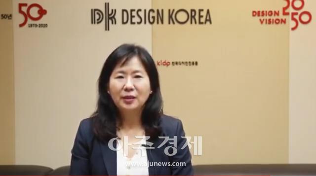 '디자인 권리보호·인력양성' 집중하는 한국디자인진흥원