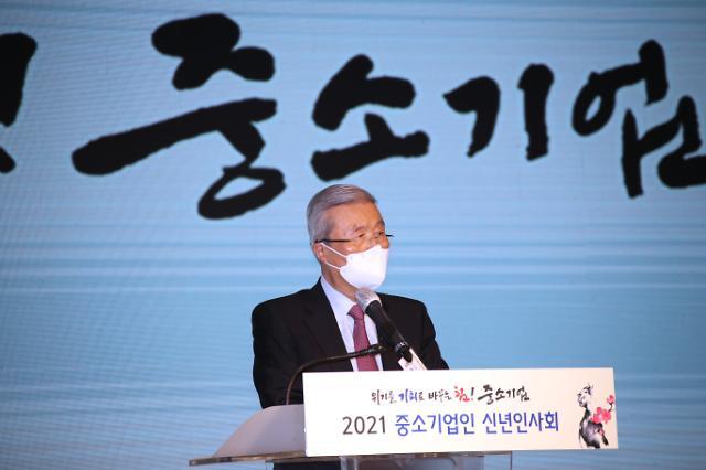 """안철수 """"경선 개방해달라""""…김종인 """"우리 후보 확정한 뒤"""""""