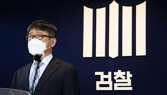 [종합] 檢 세월호 특수단 436일만 종료...박근혜 청와대 외압없다 결론