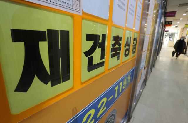 서울시장 보선 앞두고 재건축 단지들 들썩