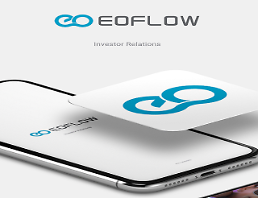.EOFlow to raise new capital for development of wearable artificial pancreas and new businesses.