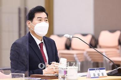 김상돈 시장 포일어울림센터 의왕시 새 랜드마크로 각광받도록 힘써달라