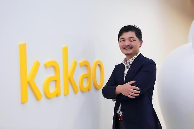 김범수 카카오 의장, 아내·자녀·친인척에 1400억원 상당 주식 증여