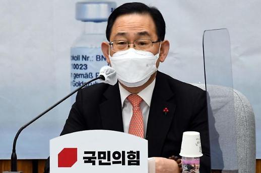 """韩国在野党党鞭""""警告""""文在寅:你也可能变成赦免对象"""