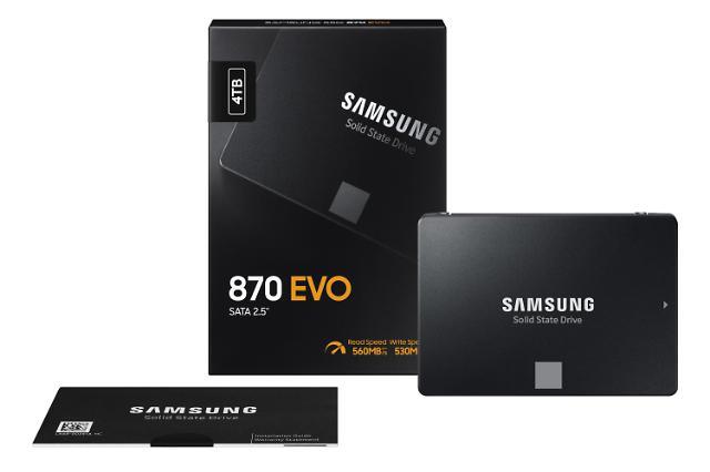삼성전자, '최신 V낸드 탑재' 소비자용 SSD '870 EVO' 글로벌 출시