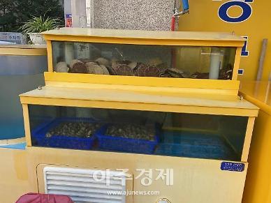 경기도, 설 명절 앞두고 농·축·수산물 원산지표시 지도·점검 벌인다
