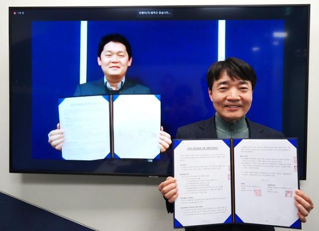 안랩, 서울핀테크랩과 업무협약…스타트업 지원활동 확대