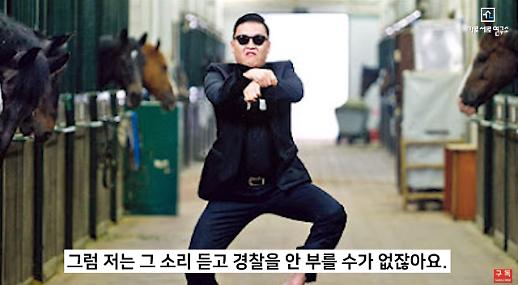Ngôi sao Gangnam Style Psy kỷ niệm 20 năm sự nghiệp