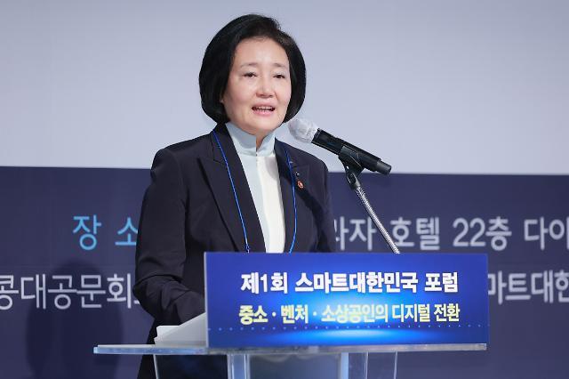'힘있는 장관' 박영선, 중기부 떠난다