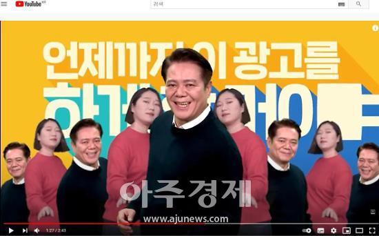 """최대호 시장, """"CF 패러디한 청년정책 영상 네티즌 호응 높아"""""""