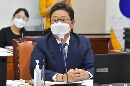 韩新文体部长官提名人黄熙:将为文体领域克服疫情而努力