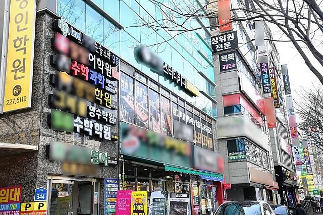 韩国补习班行业遭遇严寒 贷款规模创新高