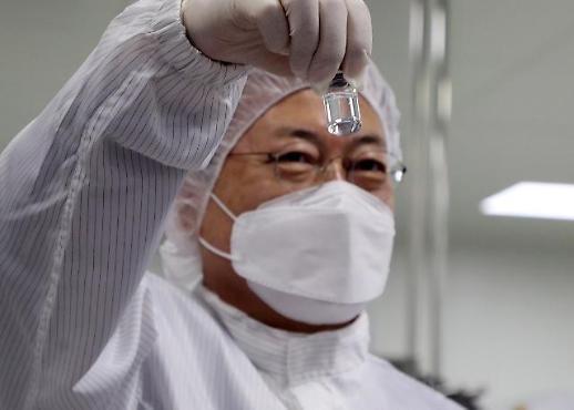 文在寅视察SK生物科学新冠疫苗生产线