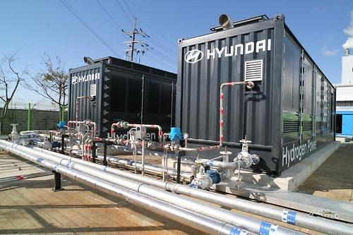 Ulsan opens demonstration facility for hydrogen power generation