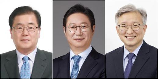 韩国内阁改组三部长换人