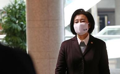 박영선, 서울시장 보궐선거 출마 임박...모든 것 내려놓고 광야로 떠난다
