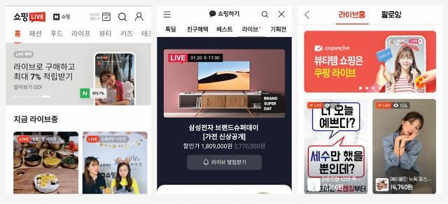 直播带货 韩国电商也疯狂!