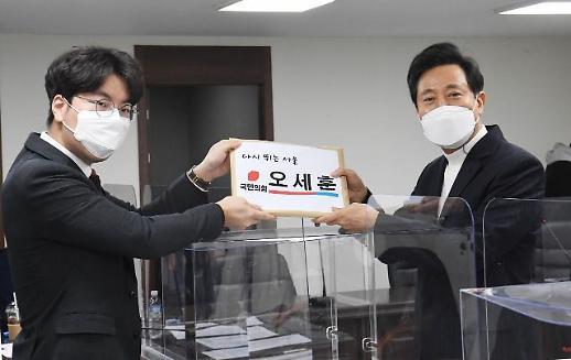 吴世勋完成首尔市长候选人登记