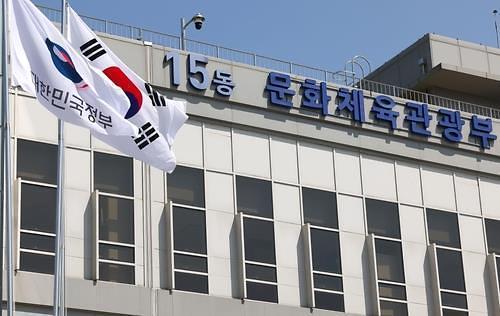 韩文体部构建著作权侵权应对系统 积极保护韩流文化线上版权
