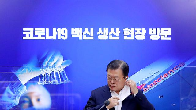 Moon visits announces potential deal with Novavax for 20 mln people: Yonhap