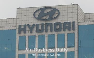 Hyundai auto group makes strategic investment in Israeli startup UVeye