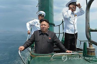 북한, 핵잠수함 원자로 설계·연료 제조 능력 확보했을 것