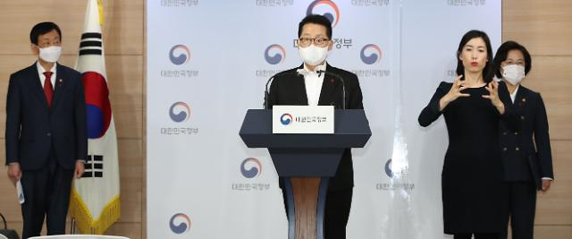 국정원, 내놔라 내파일 불법사찰 정보 요구에 63건 공개결정