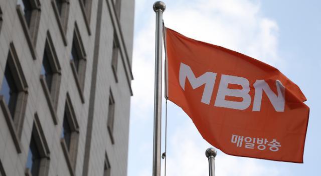 MBN, 방통위에 업무정지·사외이사진 개편 취소 행정소송
