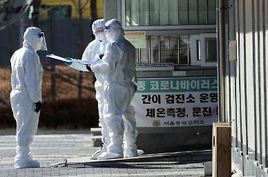 동부구치소 11차 전수검사 마쳐…오늘 결과