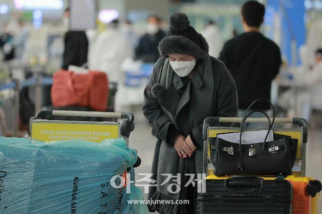 [포토] 에이미, 5년만에 한국 입국