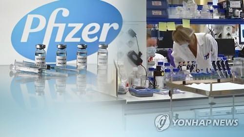 日 정부, 화이자 백신 7200만명분 연내 도입 정식계약