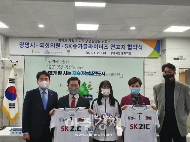'우생순의 신화' 임오경 의원, 지역구인 광명시에 핸드볼팀 유치