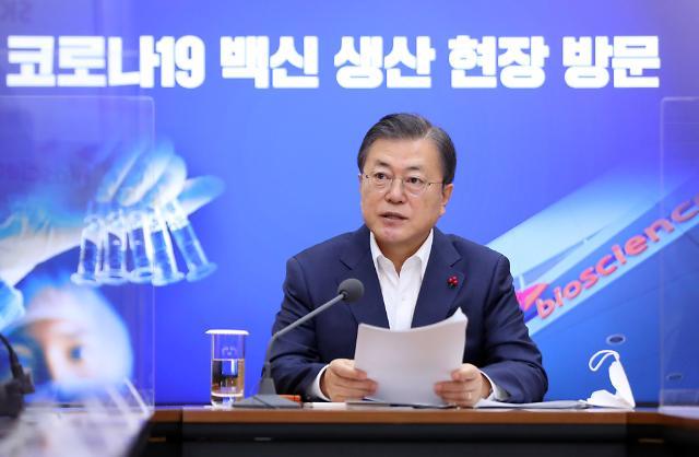 文, 바이든 정부 출범 날 강경화 전격 교체…'미국통' 정의용 재발탁