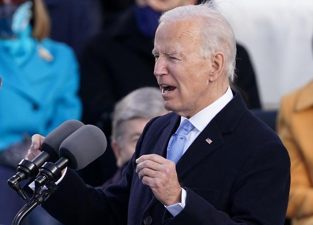 [포토] 취임연설하는 조 바이든 미국 대통령