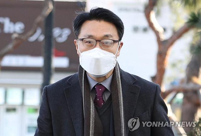 [공수처 출범] 김진욱 공수처장 3년 임기 시작