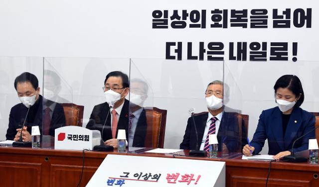 """주호영 """"방심위원장 하마평에 정연주? 즉각 철회하라"""""""