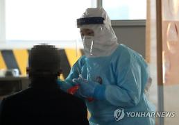 [コロナ19] 新規感染者401人発生・・・地域感染380人・海外流入21人