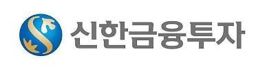 신한금융투자, 초보투자자 대상 웹 세미나 개최