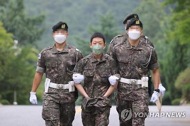 미성년 성착취 박사방 공범 육군 일병 이원호 1심서 징역 12년
