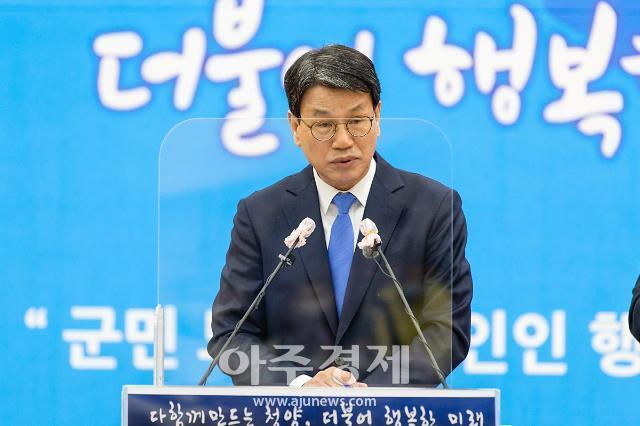 """김돈곤 청양군수 """"청양군 행정노하우 전국 지자체와 공유"""""""