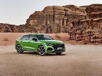 ハンコックタイヤ、アウディのSUV最上位モデルに新車用タイヤ供給