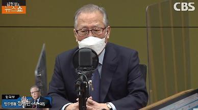 정세현 정의용 김여정 하명인사 지적은 유치한 해석