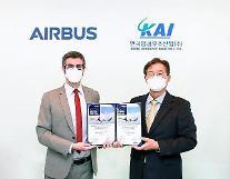 KAI、エアバスとA350翼部品の追加生産パートナーシップの延長