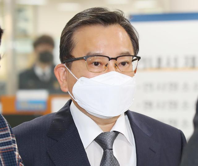 수원지검, 김학의 출국금지 사건 법무부 압수수색