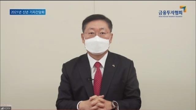 """나재철 금투협회장 """"자본시장 친화적 ESG 제도ㆍ인프라 마련하겠다"""""""