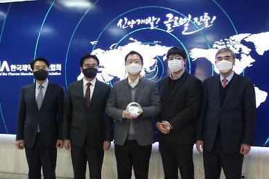 제약바이오협회, 윤웅섭 일동제약 대표에 감사패 전달