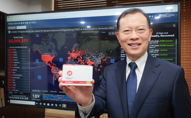 씨젠 바이러스 5종 진단키트, 브라질서 제품등록 승인